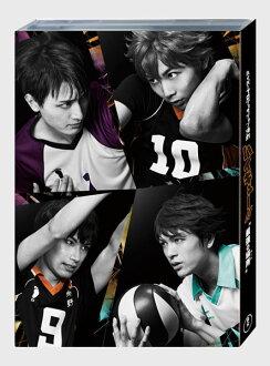 "DVD Hyper Production Play Haikyuu!! ""Saikyou no Basho (Team)""(Pre-order)(DVD ハイパープロジェクション演劇 ハイキュー!! ""最強の場所(チーム)"")"