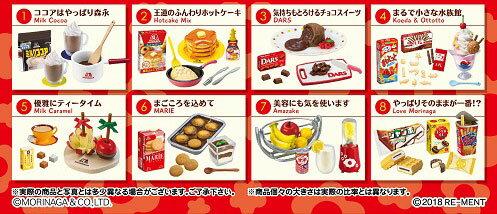 森永のおかしなぷちレシピ 8個入りBOX[リーメント]《発売済・在庫品》