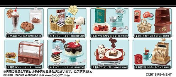ピーナッツ SNOOPY'S CHOCOLATE CAFE 8個入りBOX[リーメント]《発売済・在庫品》