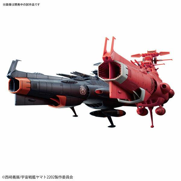 1/1000 地球連邦主力戦艦 ドレッドノート級火星絶対防衛線セット プラモデル 『宇宙戦艦ヤマト2202 愛の戦士たち』[BANDAI SPIRITS]《発売済・在庫品》