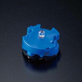 LEDユニット(ブルー)[BANDAI SPIRITS]《発売済・在庫品》