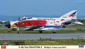 """1/72 F-4EJ改 スーパーファントム""""302SQ F-4ファイナルイヤー 2019"""" プラモデル(再販)[ハセガワ]《11月予約》"""