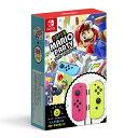 Nintendo Switch スーパー マリオパーティ 4人で遊べる Joy-Conセット(再販)[任天堂]【送料無料】《11月予約》