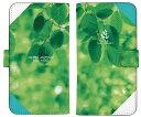 98位:ハイキュー!! 青葉城西高校イメージ 手帳型スマホケース158(再販)[コスパ]《11月予約》