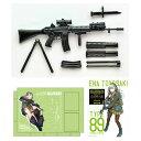 リトルアーモリー[LS01]89式小銃(閉所戦仕様)豊崎恵那ミッションパック[トミーテック]《03月予約》