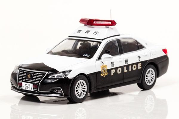 1/43 トヨタ クラウン ロイヤル GRS210 2016 警視庁地域部自動車警ら隊車両 250[RAI'S]《02月予約》