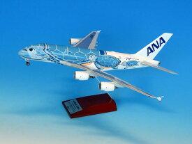 1/200 A380 JA381A FLYING HONU ANAブルー 完成品(WiFiレドーム・ギアつき)[全日空商事]《発売済・在庫品》