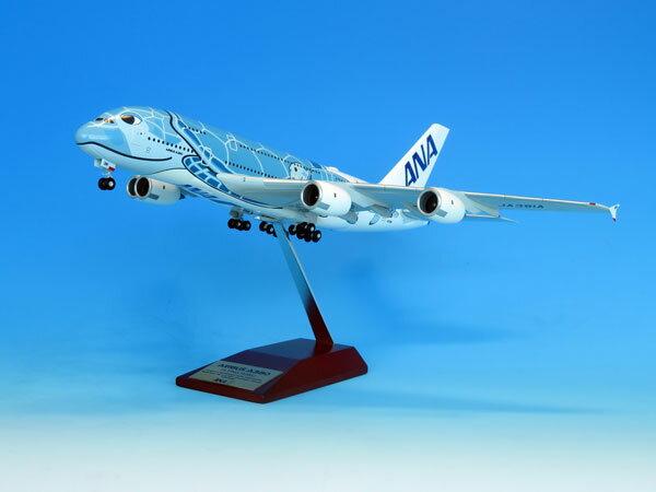 1/200 A380 JA381A FLYING HONU ANAブルー スナップフィットモデル(WiFiレドーム・ギアつき)[全日空商事]《03月予約》