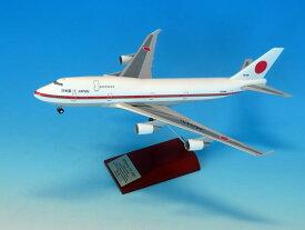 1/200 747-400 20-1101 政府専用機 完成品(ギアつき)[全日空商事]《12月予約》