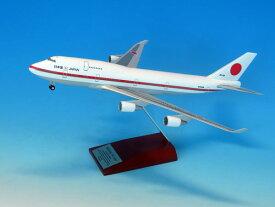 1/200 747-400 20-1101 政府専用機 スナップフィットモデル(ギアつき)[全日空商事]《12月予約》