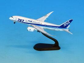 1/400 787-8 JA805A 787ロゴ(ギアつき) ABS樹脂完成品[全日空商事]《01月予約※暫定》