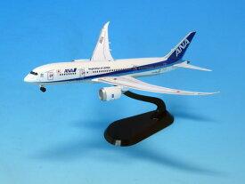 1/400 787-8 JA831A ANA IOJ 塗装(ギアつき) ABS樹脂完成品[全日空商事]《01月予約※暫定》