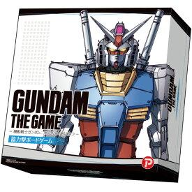 ボードゲーム GUNDAM THE GAME -機動戦士ガンダム:ガンダム大地に立つ-[プレックス]《発売済・在庫品》