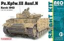 【特典】1/35 WW.II ドイツ軍 III号戦車N型 クルスクの戦い 1943 /NEOスマートキット プラモデル[ドラゴンモデル]《発…