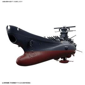 1/1000 宇宙戦艦ヤマト2202(最終決戦仕様) プラモデル 『宇宙戦艦ヤマト2202 愛の戦士たち』[BANDAI SPIRITS]《発売済・在庫品》