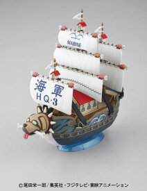 ワンピース 偉大なる船(グランドシップ)コレクション ガープの軍艦 プラモデル(再販)[BANDAI SPIRITS]《発売済・在庫品》