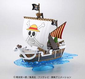ワンピース 偉大なる船(グランドシップ)コレクション ゴーイング・メリー号 プラモデル(再販)[BANDAI SPIRITS]《発売済・在庫品》