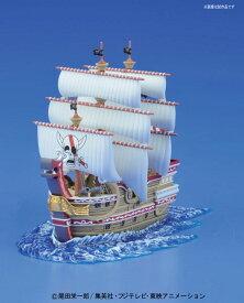 ワンピース 偉大なる船(グランドシップ)コレクション レッド・フォース号 プラモデル(再販)[BANDAI SPIRITS]《発売済・在庫品》
