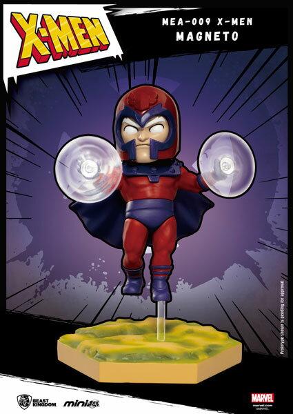 ミニ・エッグアタック 『マーベル・コミック』「X-MEN」シリーズ1 マグニートー[ビーストキングダム]《02月予約》