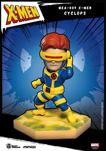 ミニ・エッグアタック 『マーベル・コミック』「X-MEN」シリーズ1 サイクロップス[ビーストキングダム]《02月予約》