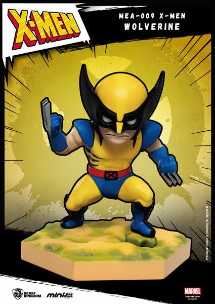 ミニ・エッグアタック 『マーベル・コミック』「X-MEN」シリーズ1 ウルヴァリン[ビーストキングダム]《02月予約》