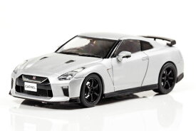1/43 日産 GT-R Track edition engineered by nismo (R35) 2017 (Ultimate Metal Silver)[CAR・NEL]《発売済・在庫品》