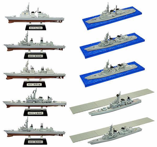 1/1250 現用艦船キットコレクション Vol.5 海上自衛隊 佐世保基地 10個入りBOX (食玩)[エフトイズ]《02月予約》