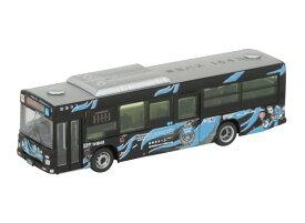 ザ・バスコレクション 東急バス×川崎フロンターレラッピングバス[トミーテック]《発売済・在庫品》