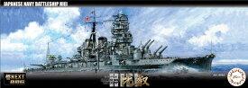 1/700 艦NEXTシリーズ No.6 日本海軍戦艦 比叡 プラモデル[フジミ模型]《取り寄せ※暫定》