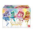 スター☆トゥインクルプリキュア キューティーフィギュア Special Set (食玩)[バンダイ]《発売済・在庫品》