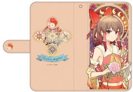 bf51552be4 東方Project 手帳型スマホケース 1 博麗霊夢[イザナギ]《発売済・