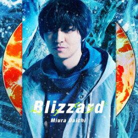 CD 三浦大知 / Blizzard MUSIC VIDEO盤 DVD付 (映画 ドラゴンボール超 ブロリー 主題歌)[エイベックス]《取り寄せ※暫定》