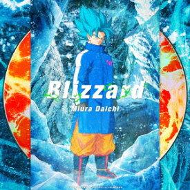 CD 三浦大知 / Blizzard 映画「ドラゴンボール超 ブロリー」オリジナルジャケット盤[エイベックス]《取り寄せ※暫定》