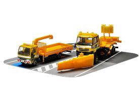 ザ・トラックコレクション 東名高速道路全線開通50周年 NEXCO中日本道路作業車2台セット[トミーテック]《発売済・在庫品》