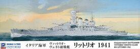 1/700 伊海軍 戦艦 リットリオ 1941 プラモデル(再販)[ピットロード]《取り寄せ※暫定》