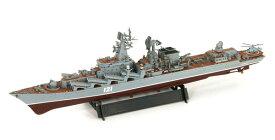 1/700 ロシア海軍 ミサイル巡洋艦 モスクワ プラモデル(再販)[ピットロード]《取り寄せ※暫定》