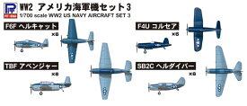1/700 スカイウェーブシリーズ WW2 アメリカ海軍機セット 3 プラモデル(再販)[ピットロード]《取り寄せ※暫定》