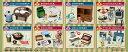 ぷちサンプル なつかし横町3丁目 昭和30年代の物語 8個入りBOX[リーメント]《04月予約》