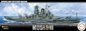 【特典】1/700 艦NEXTシリーズNo.2 日本海軍戦艦 武蔵 プラモデル[フジミ模型]《取り寄せ※暫定》