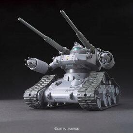 HG 機動戦士ガンダム ジ・オリジン 1/144 ガンタンク初期型 プラモデル(再販)[BANDAI SPIRITS]《発売済・在庫品》