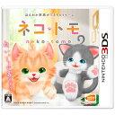 3DS ネコ・トモ(再販)[バンダイナムコ]【送料無料】《発売済・在庫品》