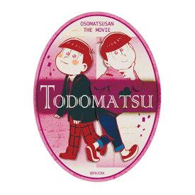えいがのおそ松さん トラベルステッカー (6)トド松[エンスカイ]《発売済・在庫品》