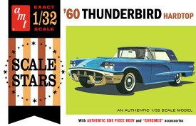 1/32 フォード サンダーバード 1960 プラモデル(再販)[AMT]《09月予約※暫定》