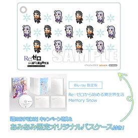 【あみあみ限定特典】【特典】BD Re:ゼロから始める異世界生活 Memory Snow 限定版 (Blu-ray Disc)[ショウゲート]《発売済・在庫品》