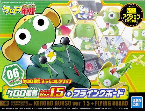 ケロロ軍曹プラモコレクション ケロロ軍曹Ver.1.5+フライングボード(再販)[BANDAI SPIRITS]《発売済・在庫品》