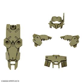 30MM 1/144 近接戦闘用オプションアーマー[アルト用/ダークグリーン] プラモデル(再販)[BANDAI SPIRITS]《発売済・在庫品》