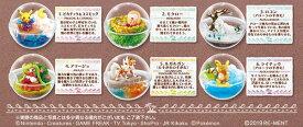 ポケットモンスター サン&ムーン テラリウムコレクションEX 〜アローラ地方編2〜 6個入りBOX (食玩)[リーメント]《発売済・在庫品》