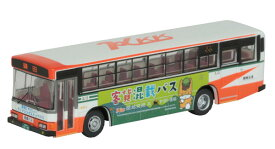 ザ・バスコレクション 関越交通×ヤマト運輸客貨混載バス[トミーテック]《発売済・在庫品》
