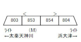 A8361 京阪800系・旧塗装・旧マーク 4両セット[マイクロエース]【送料無料】《10月予約》