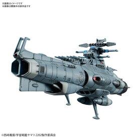 メカコレクション 地球連邦主力戦艦ドレッドノート級ドレッドノート プラモデル 『宇宙戦艦ヤマト2202 愛の戦士たち』[BANDAI SPIRITS]《06月予約》